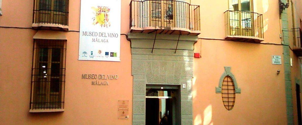 Музей Малага