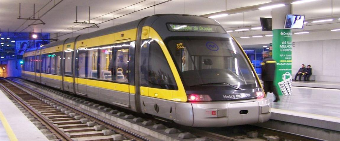 порто метро