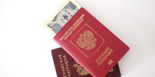Russia visa types