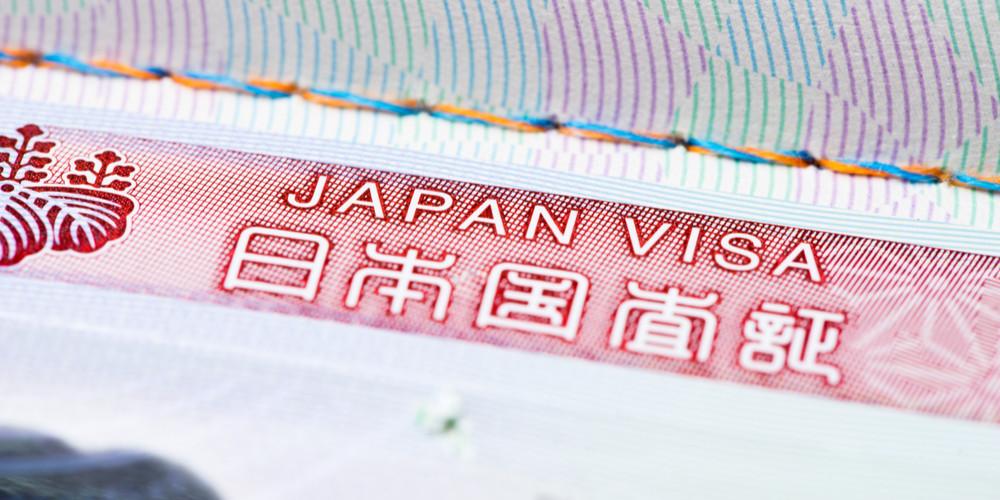 Close up of Japan Visa