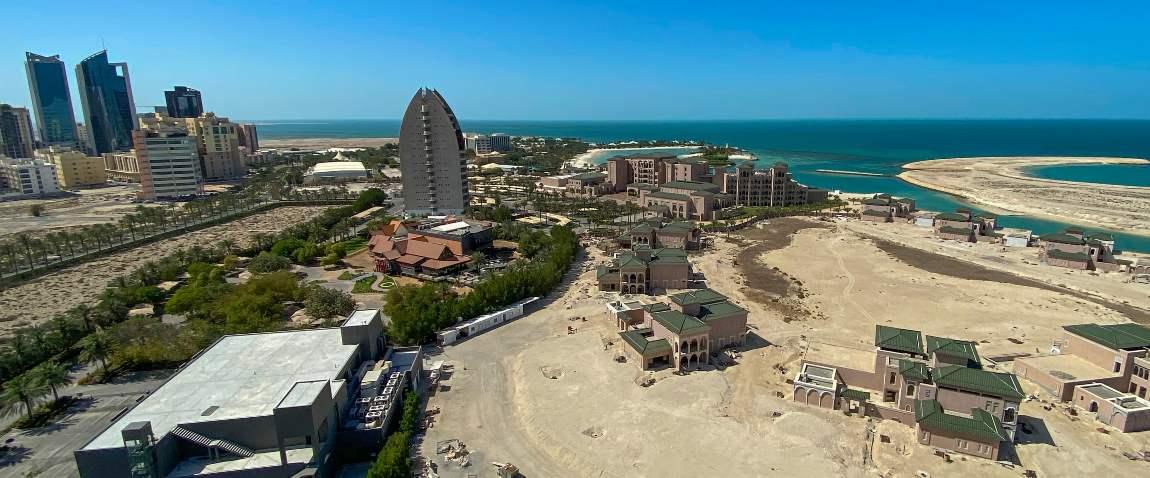 view of bahrain