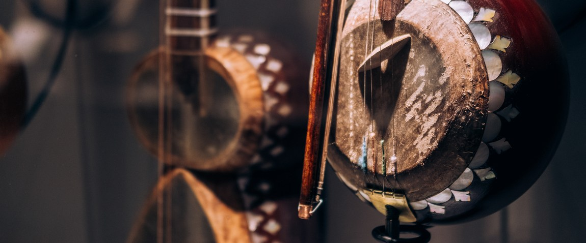 ancient musical instruments