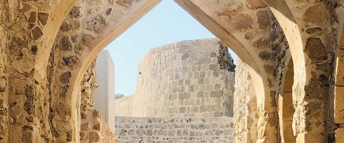 historical place in bahrain