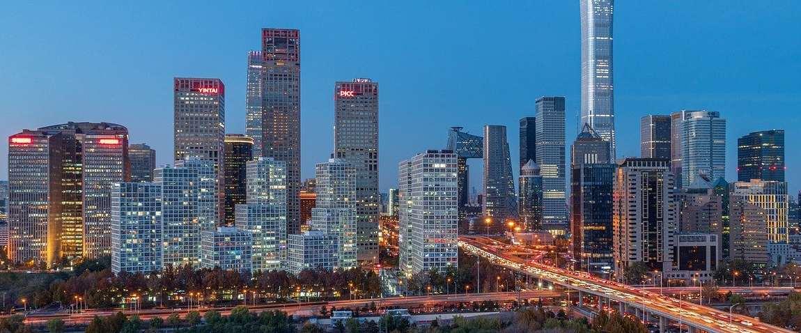 beijing city
