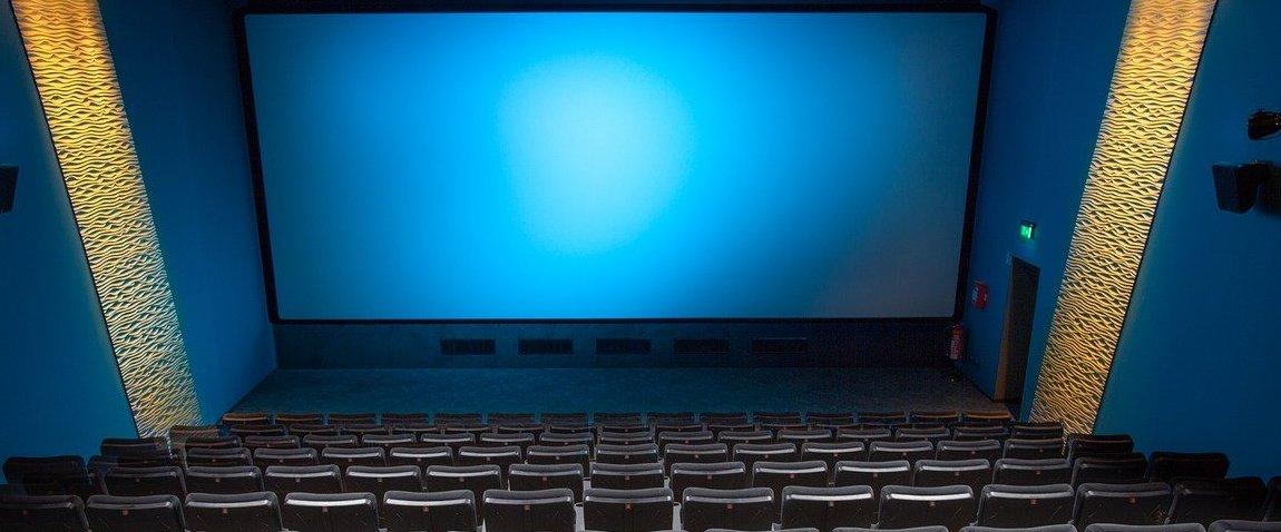 blue cinema hall