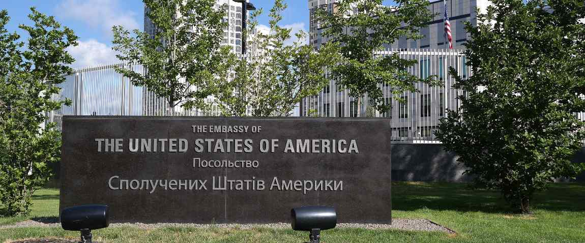 building of the usa embassy