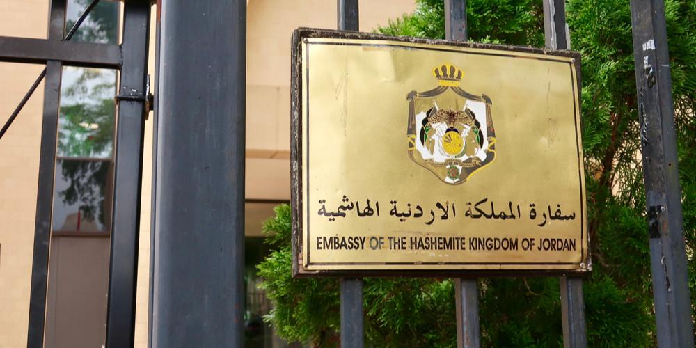 Embassy of Jordan