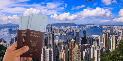 Hong Kong visa for investors