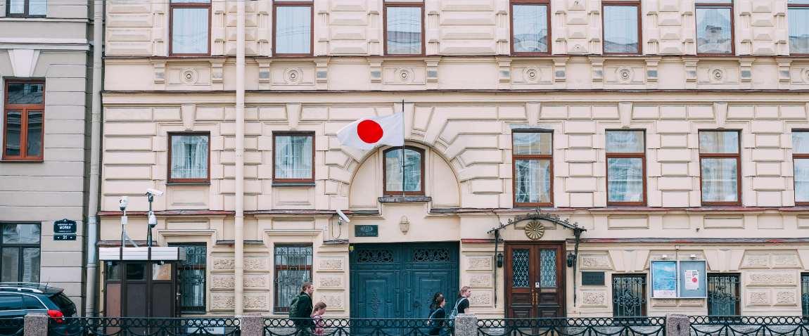 embassy of japan