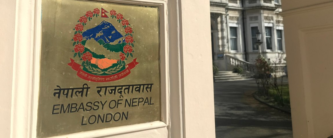 embassy of nepal in london