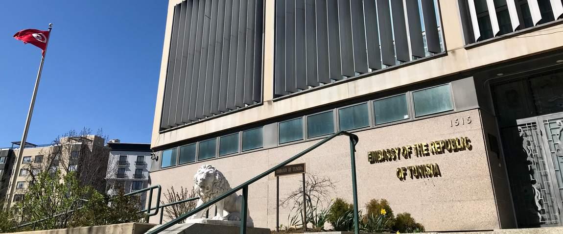 embassy of tunisia