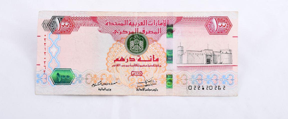 emirati shtamp viza