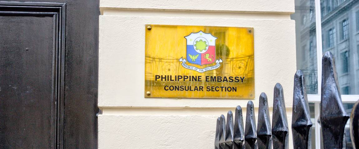 entrance to philippine embassy consular section