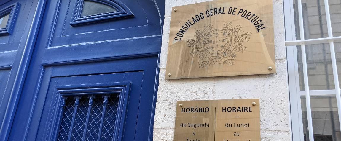 entrance of portuguese consulate