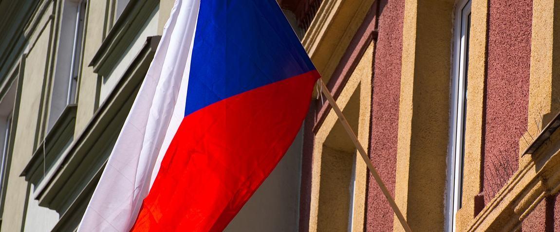 flag cheshskoy respubliki