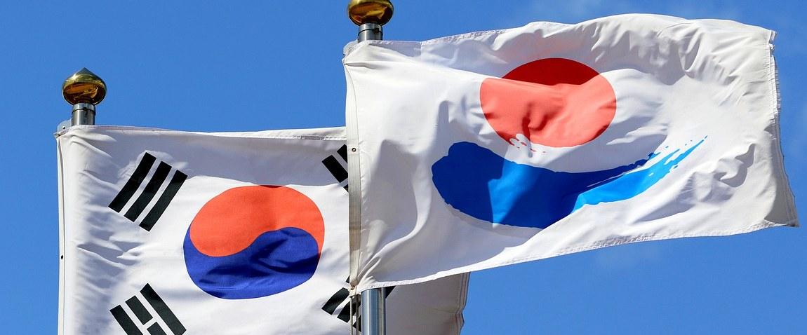 flag yujnoy korei