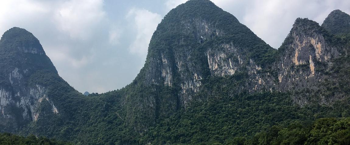fubo mountain