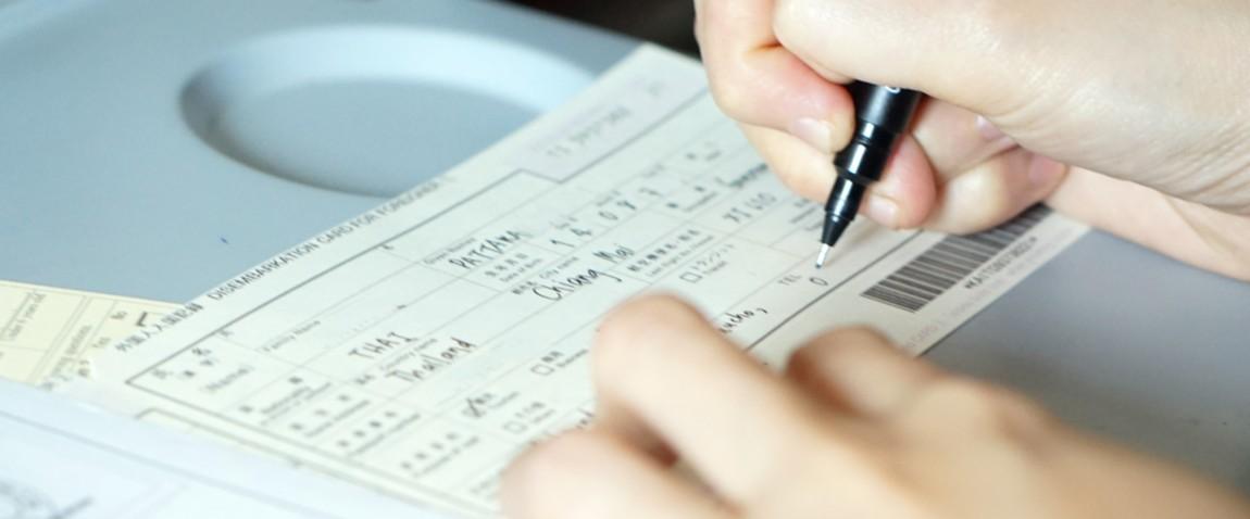 filling immigration form