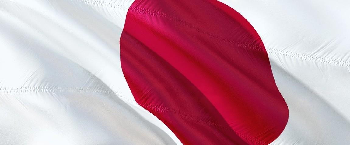 international flag of japan