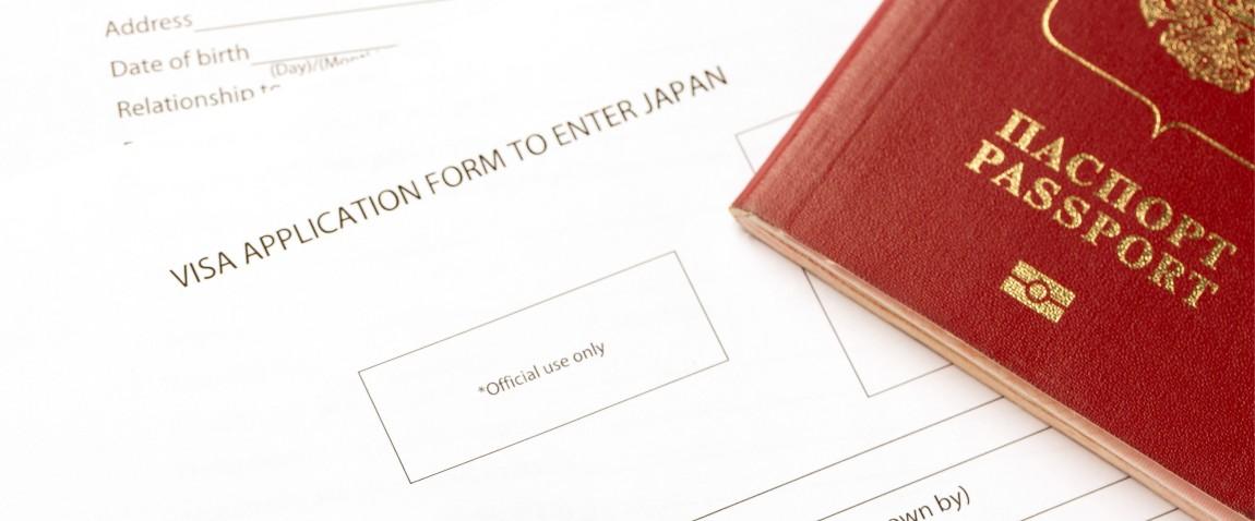 japanese visa application