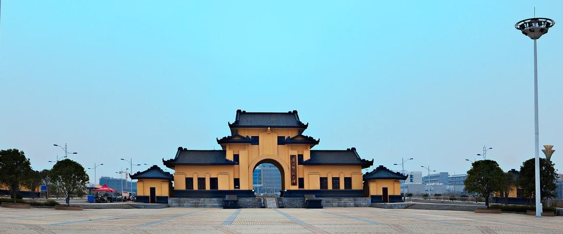 jingjiang princes palace