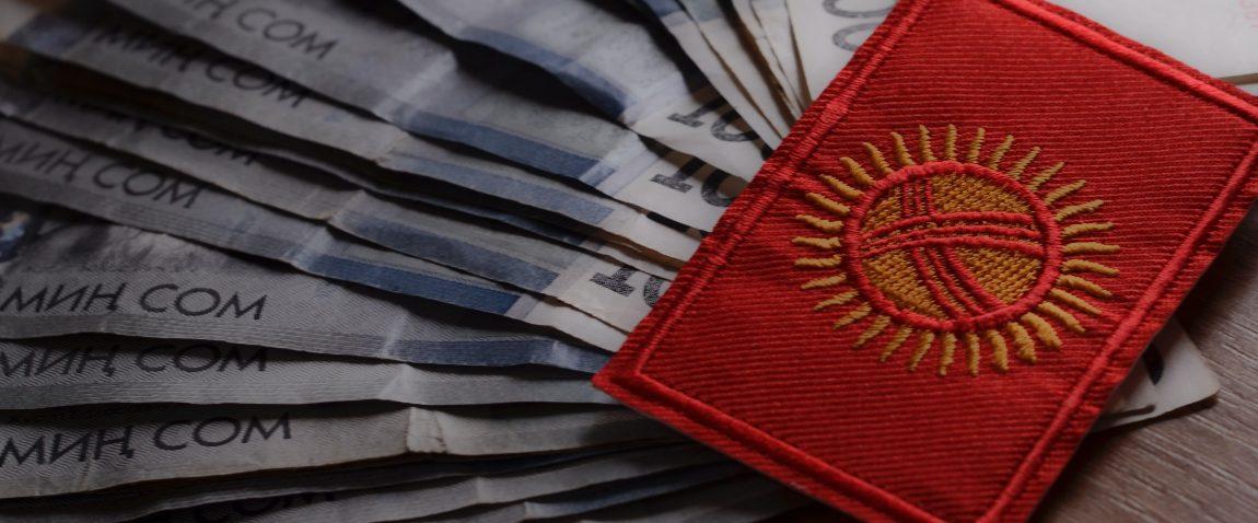 krasniy pasport kirgizstana
