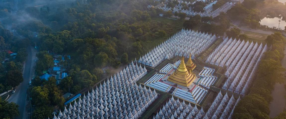 kuthodaw pagoda temple
