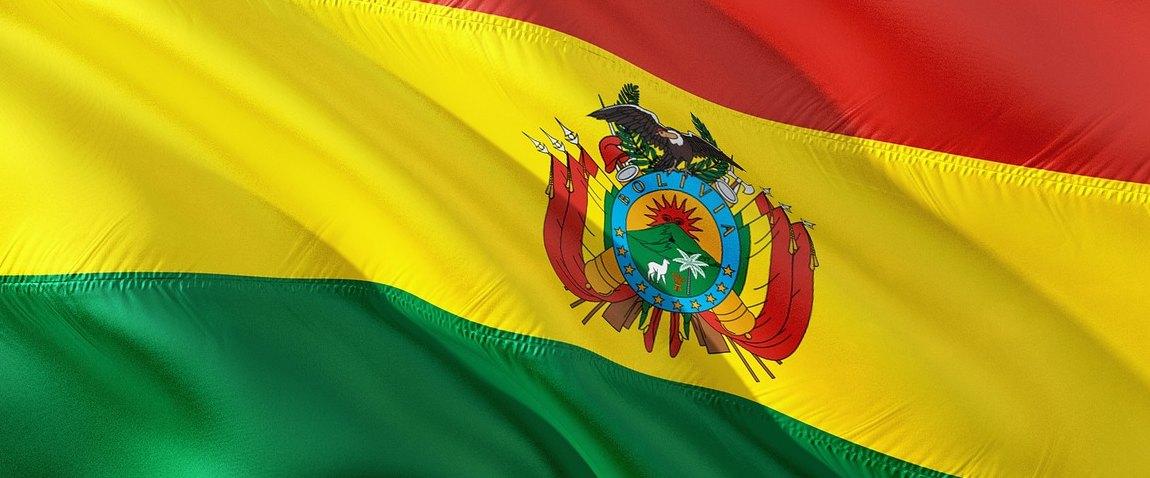 mejdunarodniy flag boliviyi