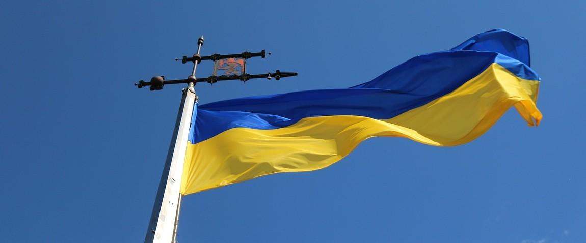 mejdunarodniy flag ukraini