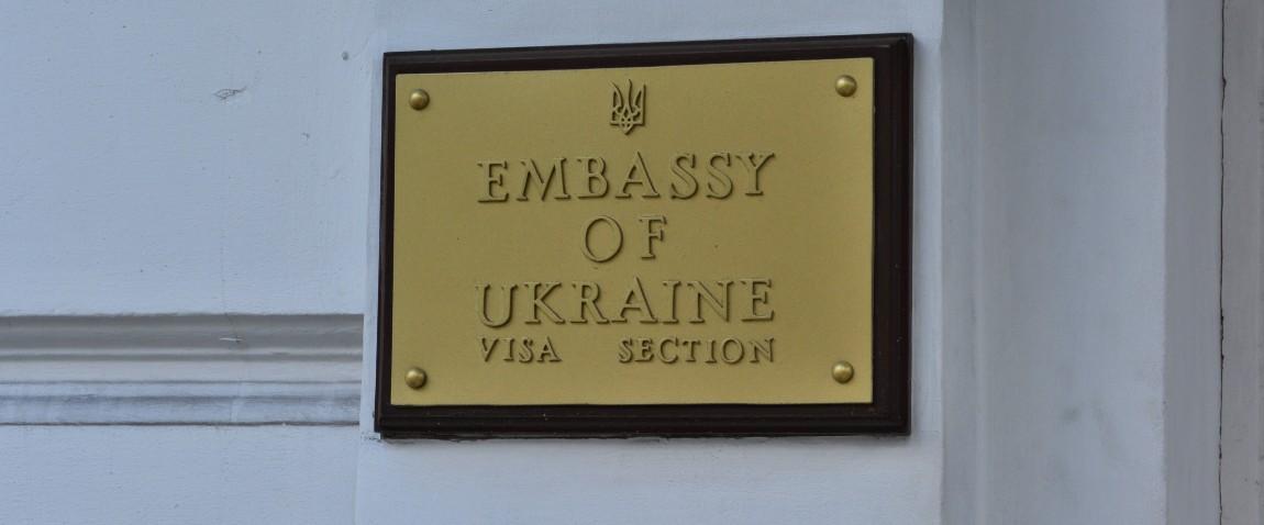 mejdunarodnoe posolstvo ukraini