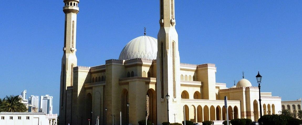 mosque in manama