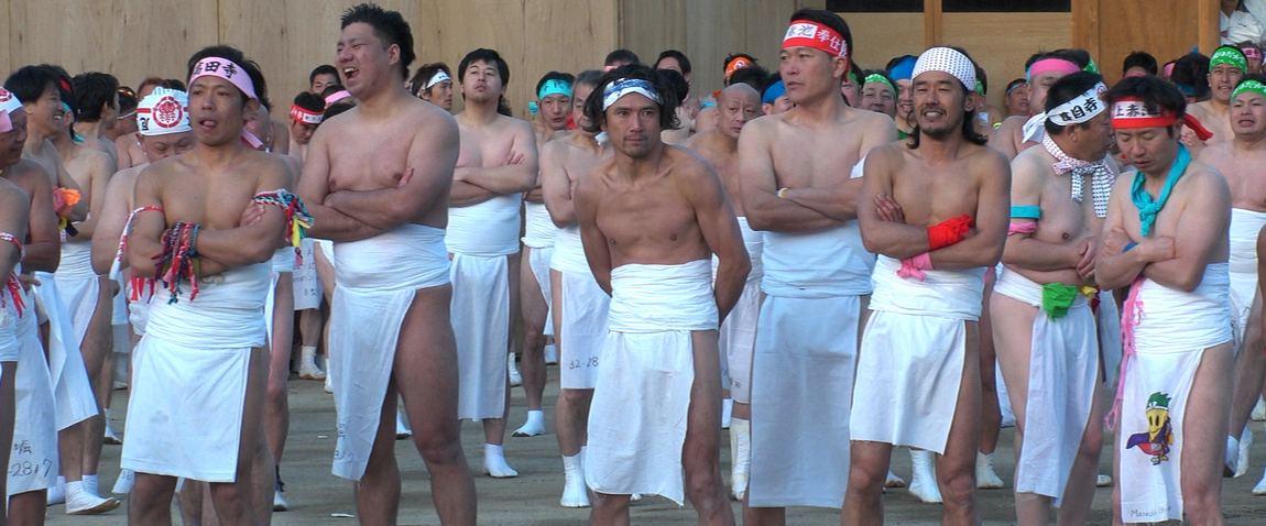 naked man festival