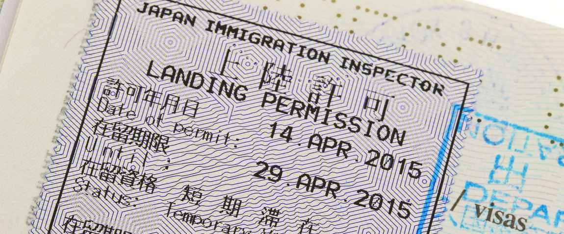 nakleyka razresheniya na posadku so shtampom na pasporte