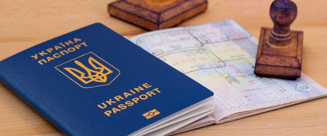 pechat na ukraisnkiy pasport