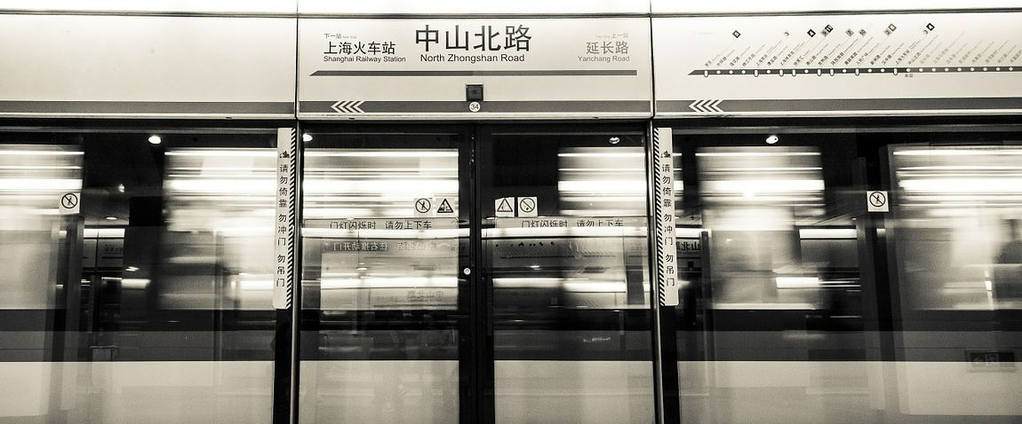 shangai metro