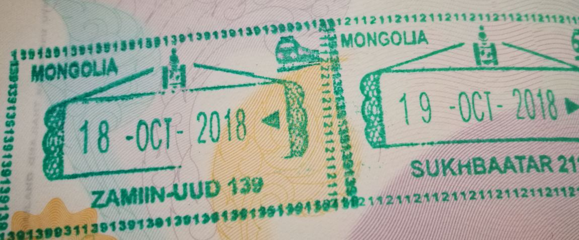 shtampi mongoliyi na pasporte
