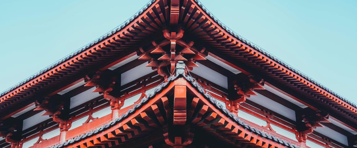 ramoche temple
