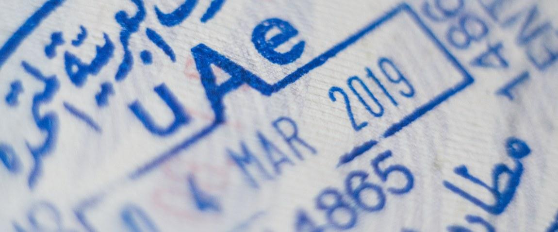 uae customs border control admission