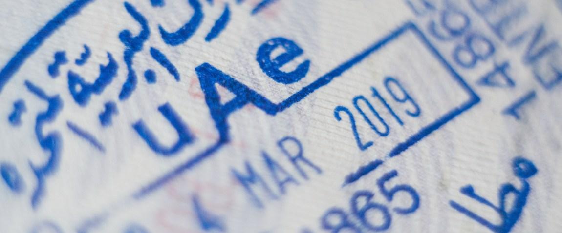 uae customs border control