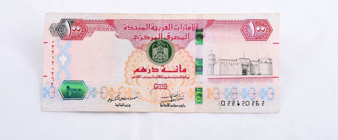 uae cash