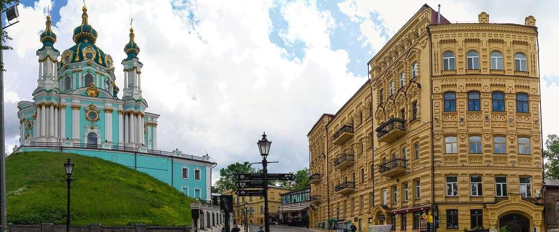 kyiv architecture