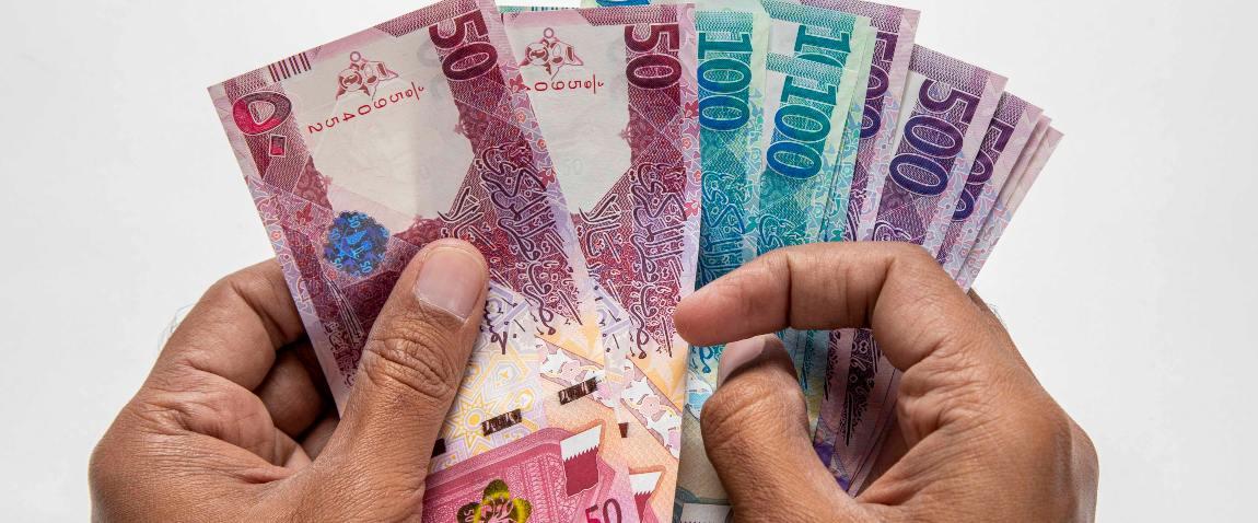 valuta katara