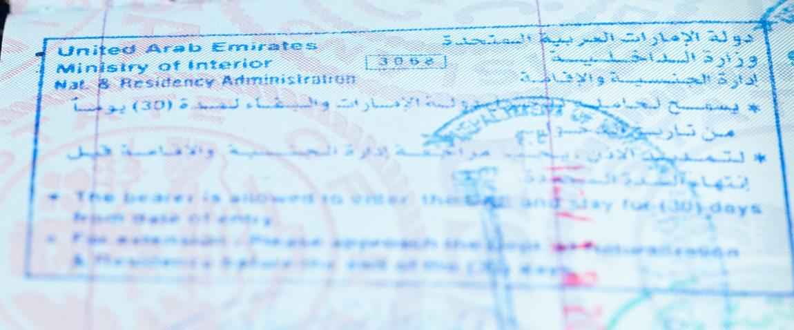 viza shtamp immigraciya pasport dubay emirati