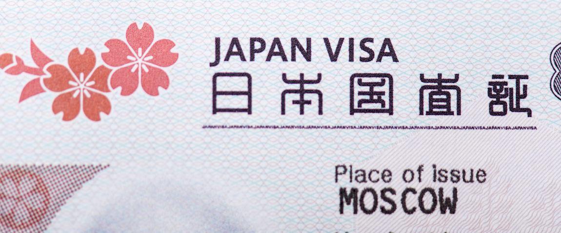 viza yaponii v rosiyskom pasporte