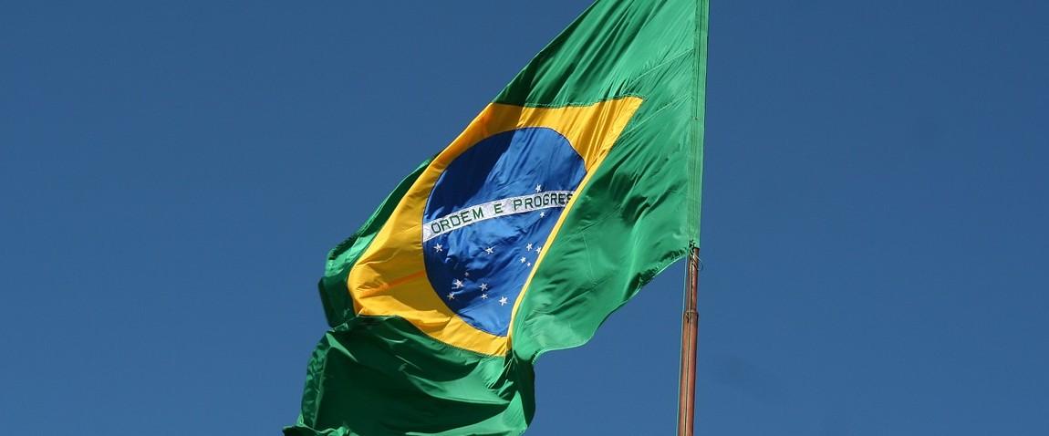 waving brazilian flag